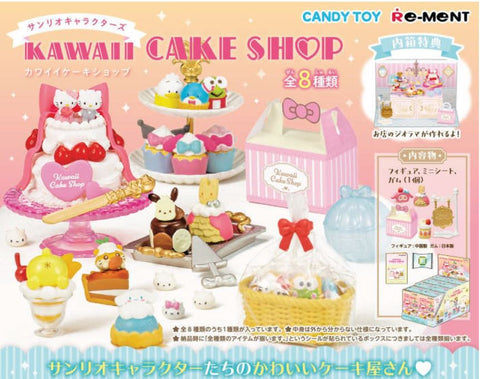 (Rement) (Pre-Order) JPY700 Sanrio Kawaii Cake Shop - Deposit Only