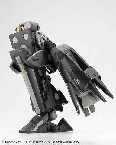 Image of (Kotobukiya) M.S.G GIGANTIC ARMS ORBITAL MANEUVER
