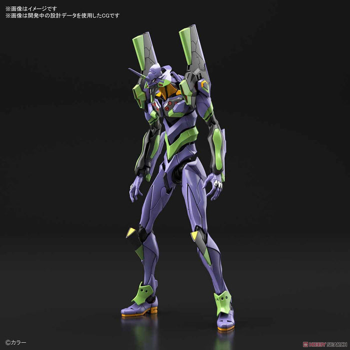 (Bandai) (Pre-Order) RG Multipurpose Humanoid Decisive Weapon, Artificial Human Evangelion Unit-01 - Deposit Only