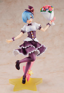 (Good Smile Company) Rem Birthday Ver. (Pre-Order) - Deposit Only