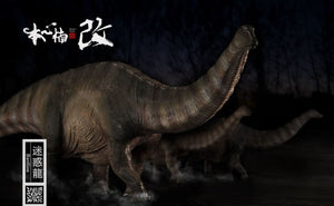 (Nanmu Studio Jurassic Series) (Pre-Order) Apatosaurus (Bastion) 1/35 Scale Dinosaur Statue 170202 Green and Grey - Deposit Only