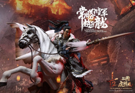 "(INFLAMES) (Pre-Order) IFT-051 1/12 Sets Of Soul Of Tiger Generals -Zhao Zilong & The Zhaoye Horse ""Collectible Set - Deposit Only"