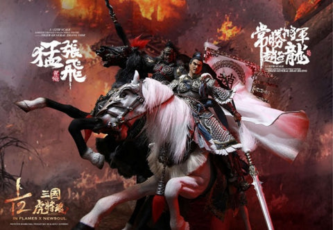 "Image of (INFLAMES) (Pre-Order) IFT-051 1/12 Sets Of Soul Of Tiger Generals -Zhao Zilong & The Zhaoye Horse ""Collectible Set - Deposit Only"