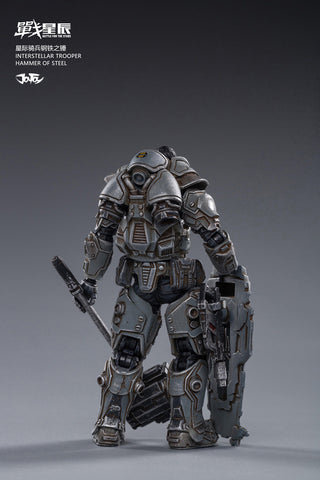 (JOYTOY) JT0746 1/18 Interstellar Trooper Hammer of steel