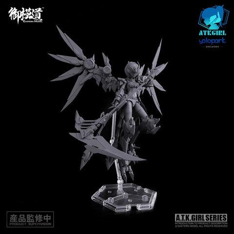 (Yolopark) (Pre-Order) 1:12 Scale A.T.K. Girl Zhuque (One of the Four Chinese Mythical Beast) - PLAMO - Deposit Only