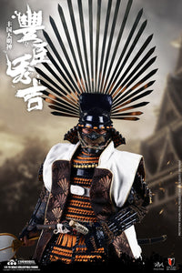 (COOMODEL) (Pre-Order) SE081 1/6 SERIES OF EMPIRES - TOYOTOMI HIDEYOSHI (MASTERPIECE VERSION) - Deposit Only
