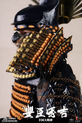 Image of (COOMODEL) (Pre-Order) SE081 1/6 SERIES OF EMPIRES - TOYOTOMI HIDEYOSHI (MASTERPIECE VERSION) - Deposit Only