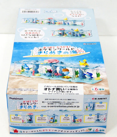 Rement Pokemon World Glittering Sea (6 Pcs Box)