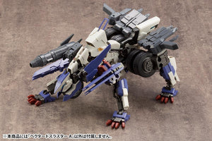 (Kotobukiya) Mecha Supply 14 Vectored Thruster Type A