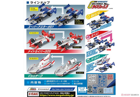 (MegaHouse) (Pre-Order) VARIABLE ACTION KIT FUTURE GPX CYBER FORMULA ISZARK - Deposit Only
