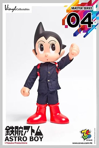 Image of (ZCWORLD) (PRE-ORDER) ASTRO BOY - MASTER SERIES 04 - DEPOSIT ONLY