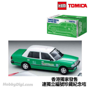 (Tomytec) (Pre-Order) LV-N TOYOTA CROWN COMFORT HK TAXI NEW TERRITORIES GREEN - Deposit Only