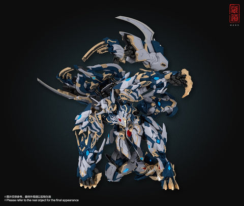 (ZEN of Collectible) (Pre-Order) Four Holy Beasts White Tiger Alloy Action Figurine - Deposit Only