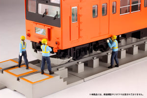 (Good Smile Company) 1/80th scale Super Mini Figure4 -The Expert Railroadman- (Pre-Order) - Deposit Only