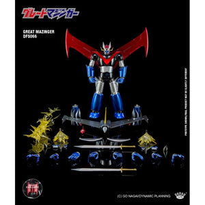 (KING ARTS) GREAT MAZINGER