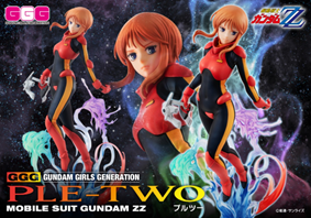 (Megahouse) (Pre-Order) GGG MOBILE SUIT GUNDAM ZZ Pull-two normal suit Ver. - Deposit Only