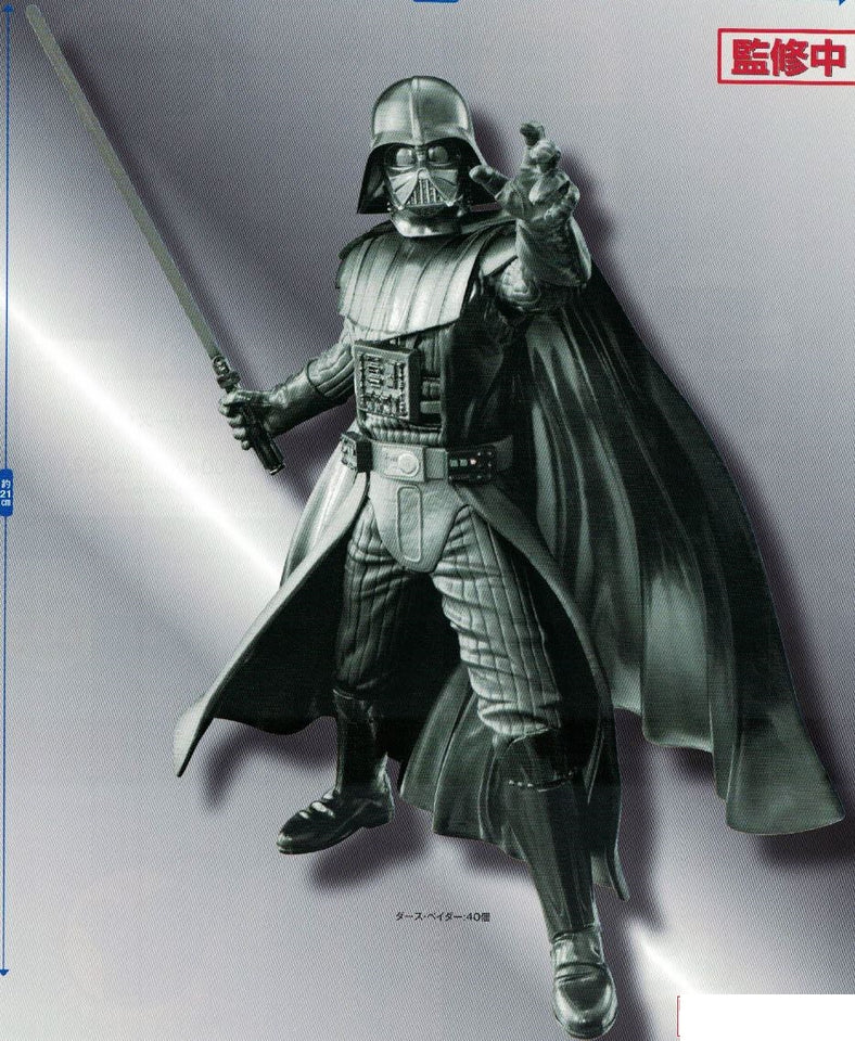 (Sega) (STAR WARS)  PREMIUM FIGURE 1/10 SCALE DARTH VADER METALLIC VER. (Pre-Order) - Deposit Only