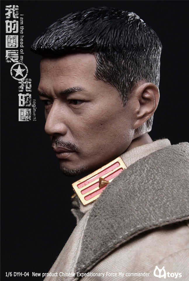 CYYToys DYH-004 1//6 Chinese Expeditionary Force My Commander Belt Model