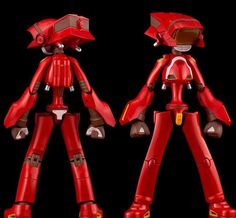 Image of (Sentinel) (Pre-Order) CANTI (Red) - Deposit Only