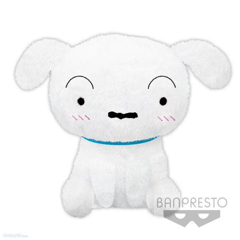 (Banpresto) CRAYON SHINCHAN SUPER BIG PLUSH~SHIRO~(Pre-Order) - Deposit Only