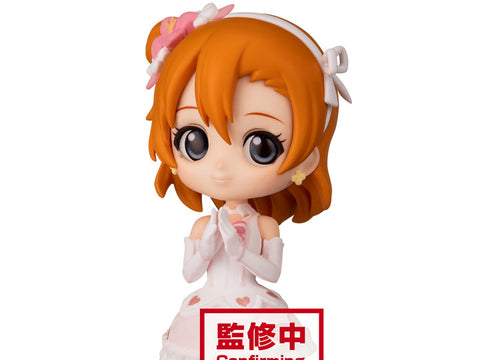 (Banpresto) LOVE LIVE! Q POSKET PETIT-SECOND YEAR STUDENTS-(A:HONOKA KOSAKA) (Pre-Order) - Deposit Only