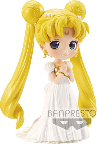 (Banpresto) PRETTY GUARDIAN SAILOR MOON Q POSKET-PRINCESS SERENITY