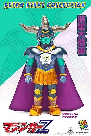 Image of (ZCWORLD) (PRE-ORDER) MazingerZ - 暗黒⼤將軍 Great General of Darkness - Deposit Only
