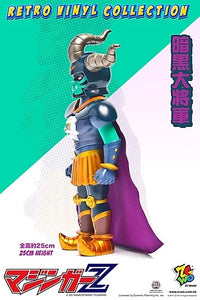 (ZCWORLD) (PRE-ORDER) MazingerZ - 暗黒⼤將軍 Great General of Darkness - Deposit Only