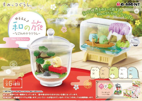 Image of (Rement) (Pre-Order) JPY800 SUMIKKO Japan Trip Terrarium- Deposit Only