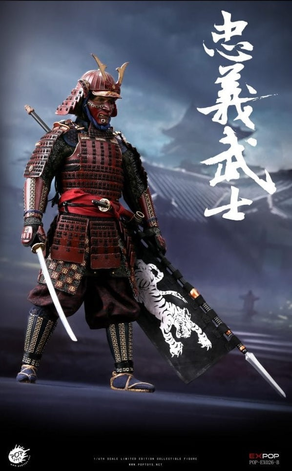 (POPTOYS) (Pre-Order) EX026B 1/6 Devoted Samurai (Deluxe Version) - Deposit Only