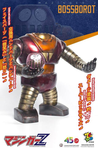 Image of (ZCWORLD) (PRE-ORDER) Bossborot - Jumbo Size 45cm (Battle Version) - DEPOSIT ONLY