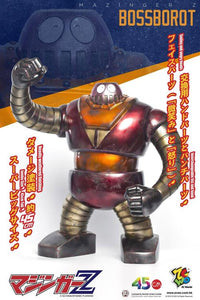 (ZCWORLD) (PRE-ORDER) Bossborot - Jumbo Size 45cm (Battle Version) - DEPOSIT ONLY