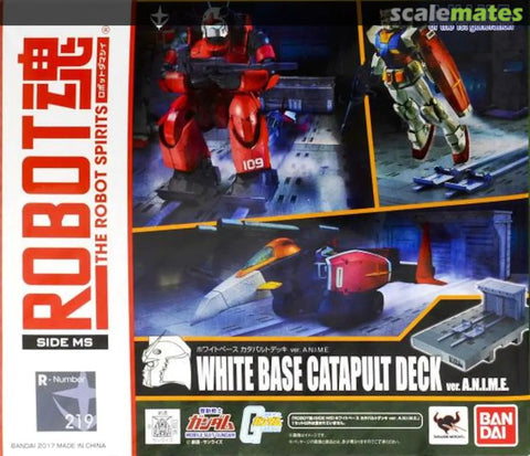 Image of (Summer Robot Spirit Special) RS R-219 WHITE BASE CATAPULT AN