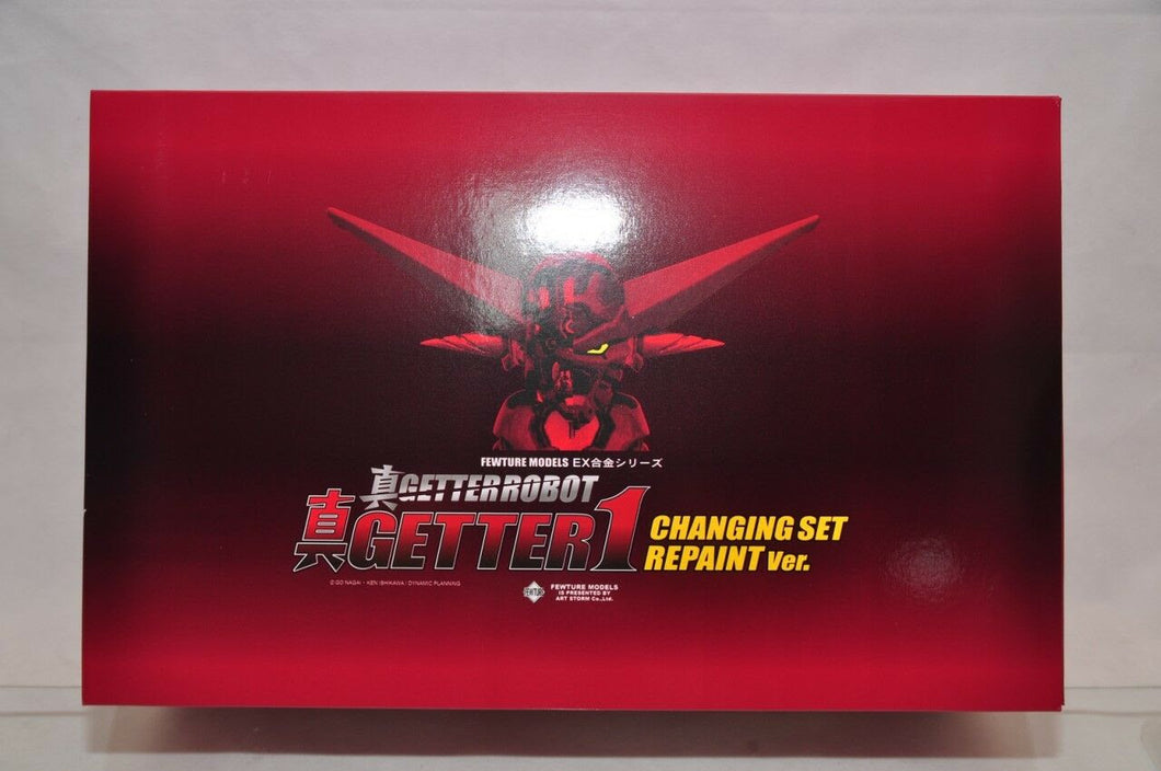 ARTSTORM FEWTURE EX G-78 GETTER 1 CHANGING SET (Repaint Version)