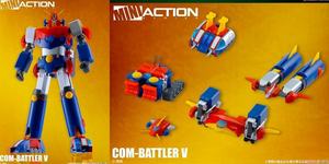 (Action Toys Robot Series) Mini Action Combattler V