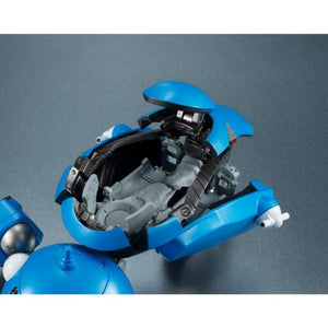 (ROBOT SPIRITS) (Pre-Order) <SIDE GHOST> Tachikoma -GHOST IN THE SHELL - Deposit Only