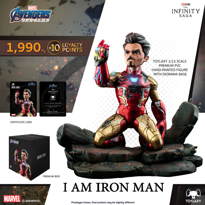 (Toylaxy) (Pre-Order) I am Iron Man