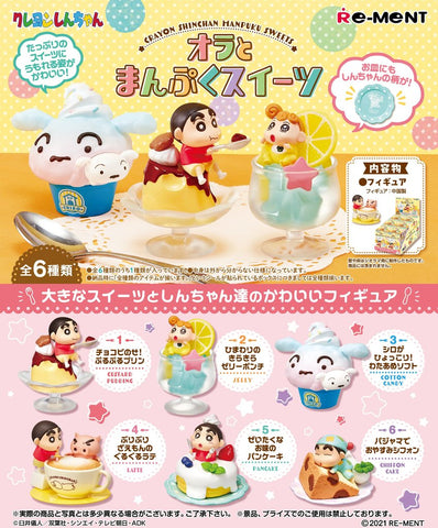 (Re-ment) (Pre-Order) Sweets with CRAYON SHINCHAN (Set of 6) - Deposit Only