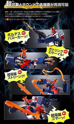 Image of (Bandai Tamashii Nations) (Pre-Order) DX SOC Voltes V (2nd Batch) Arriving Feb-March 2021