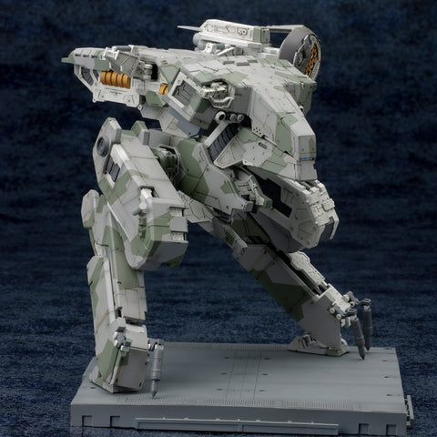Image of (KOTOBUKIYA)  METAL GEAR REX