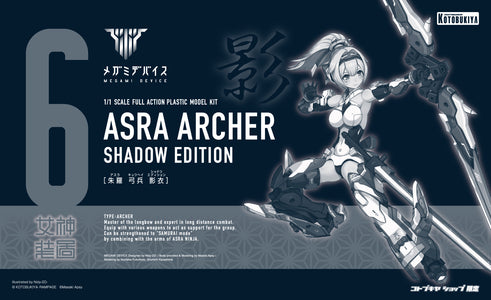 (Kotobukiya) (Pre-Order) ASRA ARCHER SHADOW EDITION - Deposit Only