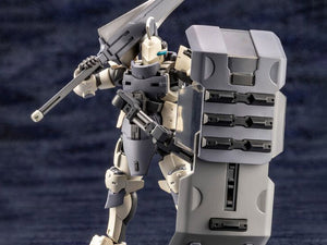 (Kotobukiya) Governor Armor Type Knight Bianco