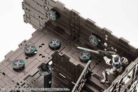 (Kotobukiya) (Pre-Order) HEAVY WEAPON UNIT30 ACTIVE MINE MH30 - Deposit Only