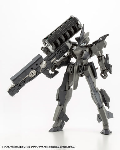 Image of (Kotobukiya) (Pre-Order) HEAVY WEAPON UNIT30 ACTIVE MINE MH30 - Deposit Only