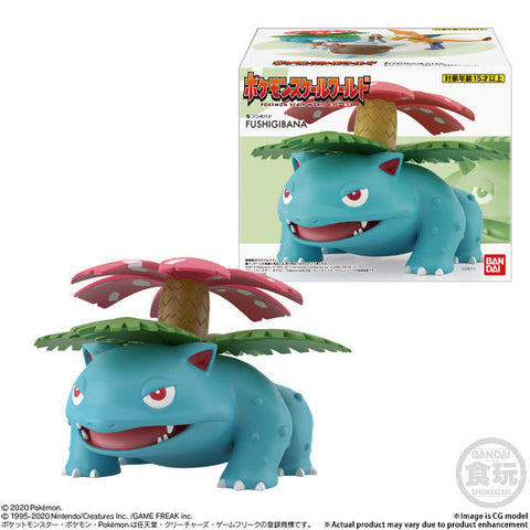 (P-Bandai x Shokugan)(Pre-Order) POKEMON SCALE WORLD KANTO VENUSAUR-Deposit-Only