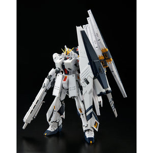 (BANDAI) RG 1/144 HWS EXPANSION SET for v GUNDAM