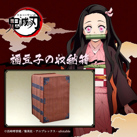 Image of (Bandai) (Pre-Order) Demon Slayer Blade Nezuko's storage box - Deposit Only