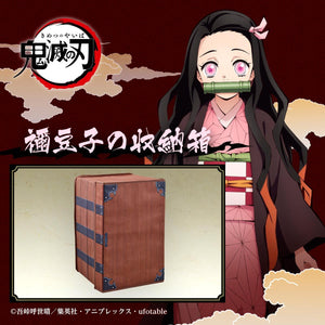 (Bandai) (Pre-Order) Demon Slayer Blade Nezuko's storage box - Deposit Only