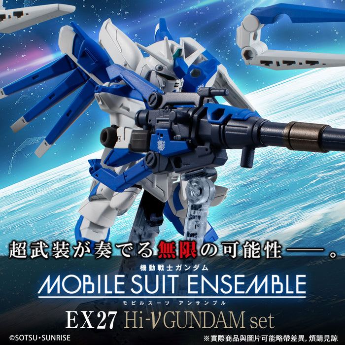 (Bandai) (Pre-Order) MOBILE SUIT ENSEMBLE EX27 Hi-v GUNDAM SET - Deposit only