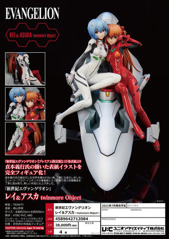 (Union Creative) (Pre-Order) Neon Genesis Evangelion Rei & Asuka - Twinmore Object - Deposit Only